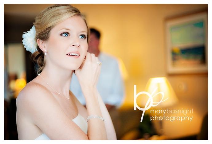 images(c)MaryBasnight-beach-wedding-KittyHawk-12.jpg